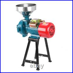 220V Wet&Dry Electric Grinder Feed Flour Mill Cereal Corn Grain Wheat Powder