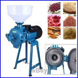 Electric Feed Mill Dry Cereals Grinder Herb Corn Grain Coffee Wheat+Funnel 1500W
