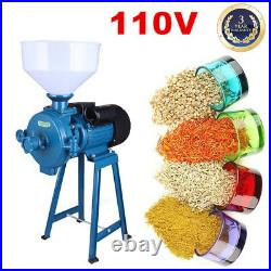High-speed Commercial Electric Stainless Grain Grinder Mill Spice Herb Cereal US