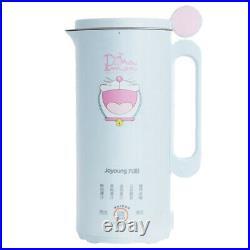 Multifunctional Soy Milk Maker Grain Cooking Juicer Machine Cup Grinder Joyoung