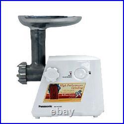 Panasonic 220v MKMG1360 Meat Grinder 220 240 Volt Meat Mincer Powerful 1300 W