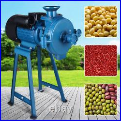 US 110V Electric Feed Mill Cereals Grinder Machine Wheat Grain Corn Coffee 1.5KW